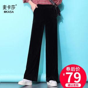 2019春秋坠感金丝绒直筒阔腿裤女高腰宽松垂感运动休闲直筒拖地裤