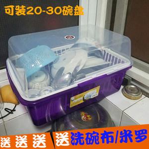 加厚塑料大号碗柜<span class=H>厨房</span>沥水碗架带盖餐具碗筷收纳盒箱放碗盘置物架