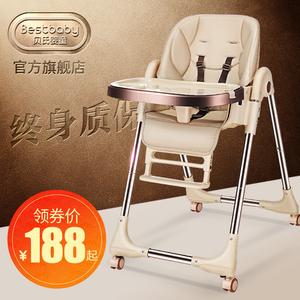 贝氏婴童宝宝<span class=H>餐椅</span>儿童<span class=H>餐椅</span>可折叠多功能便携式婴儿餐桌椅吃饭椅子
