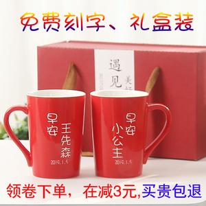 结婚刷牙杯创意家用漱口杯陶瓷情侣牙刷杯子红色牙缸杯洗漱杯一对