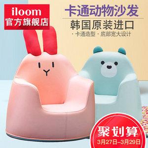 iloom儿童沙发韩国进口卡通宝宝小<span class=H>沙发椅</span>婴儿学坐<span class=H>沙发椅</span>单人休闲