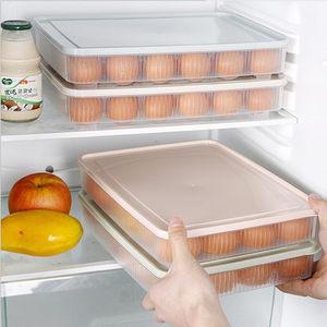 厨房24<span class=H>格</span>鸡<span class=H>蛋盒</span>冰箱保鲜盒便携野餐鸡蛋竖放收纳盒鸡<span class=H>蛋盒</span>蛋托蛋<span class=H>格</span>