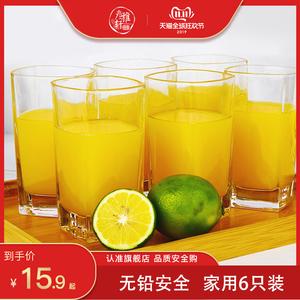 【彦雅轩】家用耐热透明玻璃杯6只