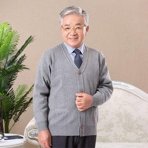 秋装中老年人男<span class=H>毛衣</span>开衫中年男士V领外套针织衫爸爸春秋老头毛衫