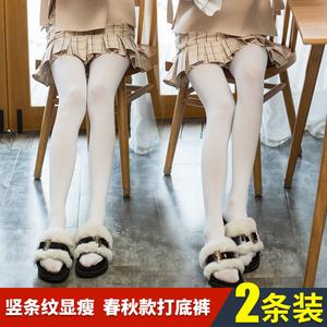 白色丝袜防勾丝天鹅绒少女士芭蕾舞成人舞蹈打底袜连裤袜子女显瘦