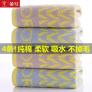 【金号】4条纯棉大号加厚毛巾