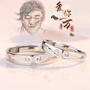 情侣戒指纯银一对男女款时尚个性紧箍咒对戒古代定情信物网红指环