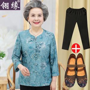 老人衣服60-70歲奶奶裝兩件套裝中老年人<span class=H>女裝</span>夏裝媽媽夏季太太80