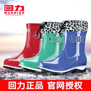回力<span class=H>雨鞋</span><span class=H>女鞋</span>春秋季时尚中筒成人<span class=H>雨靴</span>女士水靴橡胶鞋套鞋防水<span class=H>鞋子</span>