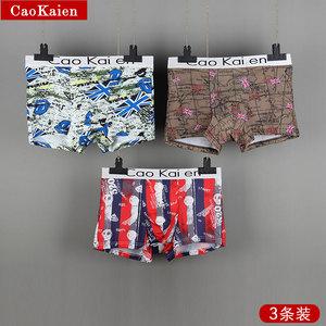 【超值3条装】莫代尔男士四角裤