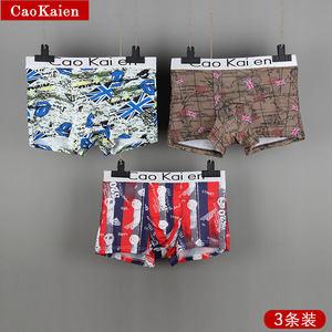 夏季男士冰丝<span class=H>内裤</span>清凉莫代尔四角裤头青年中腰平角裤男3条装