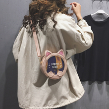 Cute Kitty Bag Girls New Chao Korean Style Radio Sequins Small Round Bag Texture Single Shoulder Slant Bag