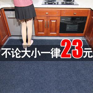【全尺寸】厨房入户地垫大号2件