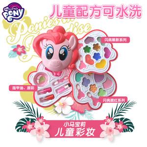 小马宝莉儿童化妆品公主彩妆盒口红套装小女童女孩<span class=H>玩具</span>生日礼物