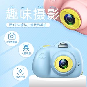 儿童趣味迷你数码照<span class=H>相机</span>玩具可拍照小<span class=H>相机</span>旅游旅游益智单反摄像机