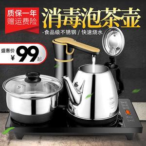 自动上水电热<span class=H>烧水壶</span>套装家用茶台抽水式电磁炉泡<span class=H>茶具</span>功夫茶烧茶器
