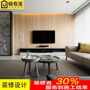 亿创装饰公司房屋全包装修设计室内设计<span class=H>家装</span>北欧现代欧式美式中式