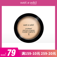 Wet n wild, wet and wild, natural, bright, shading, honey powder, light makeup and soft powder.