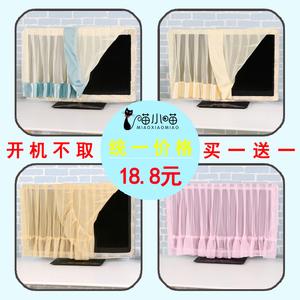壁挂台式液晶电视防尘罩50寸42寸