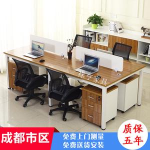 电脑双人工作位<span class=H>办公</span>桌<span class=H>家具</span>桌椅单人隔断屏风卡位四人办工卡座4-6