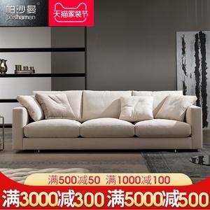 简约现代北欧布艺<span class=H>沙发</span>组合可拆洗 小户型客厅整装三人四人位乳胶