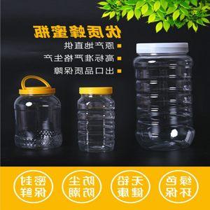日本购塑料瓶1斤2斤3斤5斤加厚<span class=H>蜜糖罐</span>蜂糖密封罐透明食品包装瓶瓶