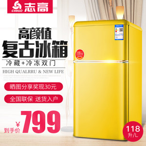 【分期免息】志高118升欧式彩色复古电冰箱办公室小型双门家用