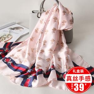 春季新款超大丝巾女薄款雪纺纱巾