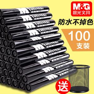 【晨光】可擦粗头速干记号笔10支