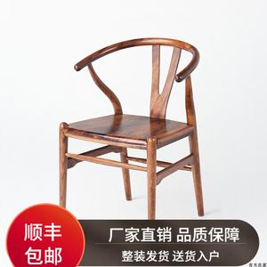 胡桃木实木y椅简约北欧餐椅家用原木靠背椅木质办公椅新中式茶椅