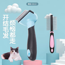 Delle knot rake comb, double-sided needle comb, ear fold, cat kitten, blue cat pet cleaning cosmetic products