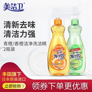 美洁卫<span class=H>洗洁精</span>洗果蔬餐具清洗剂洗涤剂洗碗液不伤手日本原装进口