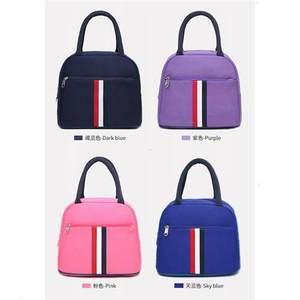 小<span class=H>布包</span>手提袋化妆包收纳包便<span class=H>档</span>包帆<span class=H>布包</span>织带包午餐包饭盒袋包包女