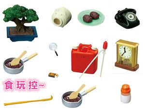 日本Rement正版散货 <span class=H>食玩</span>微缩模型爷爷奶奶的家散件大全 满百包邮
