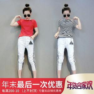 欧洲站夏装女2018新款欧货潮时尚条纹修身短袖<span class=H>上衣</span>杠条破洞牛仔裤