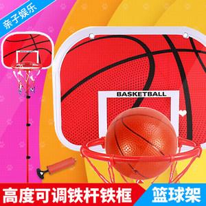 儿童篮球架子可升降篮球<span class=H>框</span>室内投篮架户外铁杆皮球3-4-5-<span class=H>6</span>岁<span class=H>以上</span>