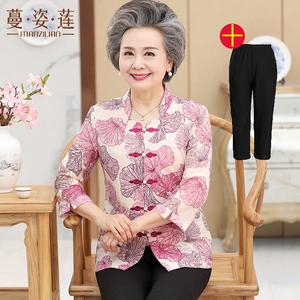 中老年人<span class=H>女裝</span>夏裝套裝60歲媽媽婆婆短袖老人衣服奶奶春裝兩件套70