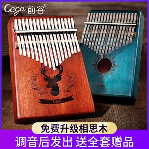 前谷拇指琴卡林巴琴17音卡淋巴初学者入门<span class=H>乐器</span>指姆琴卡琳巴手指琴