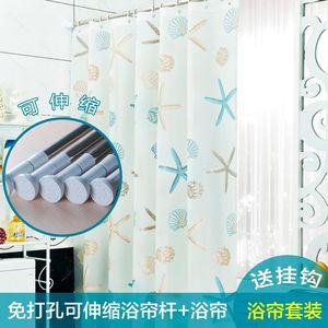 <span class=H>折叠</span>浴缸用u型硬的浴室间隔断帘架着pvc直杆<span class=H>浴帘杆</span>浴帘布免打孔