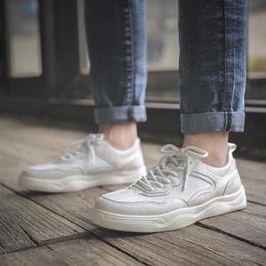 里尔诺白色板鞋男夏季小白鞋男透气2019新款休闲男士潮流网面<span class=H>鞋子</span>