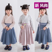 Children's Antique Han Dresses Chinese Style Retro-ancient Dresses, Belt-tied Girls'Baby Skirts, Long Dresses in Spring and Autumn Period
