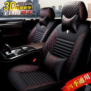 专用东风日产阳光r30尼桑全新骐达轩逸汽车<span class=H>座套</span>全包坐垫座椅皮套