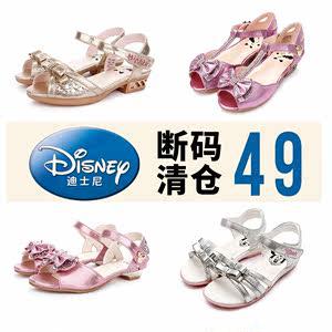 Disney/迪士尼童鞋18<span class=H>夏</span>季<span class=H>女</span>童凉鞋中大童公主<span class=H>鞋子</span><span class=H>儿童</span>鞋清仓特卖