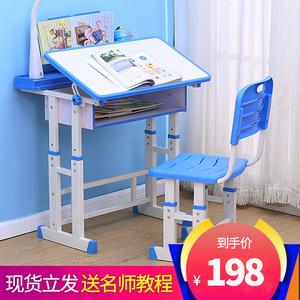 儿童<span class=H>书桌</span>简易小孩写字桌小学生家用儿童桌椅套装女孩多功能学习桌