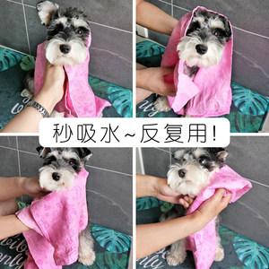 吉姆贝贝<span class=H>狗</span><span class=H>狗</span>速干巾泰迪雪纳瑞洗澡吸水<span class=H>毛巾</span>猫咪浴巾宠物清洁用品
