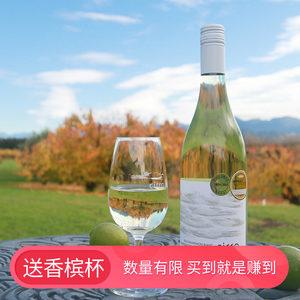 <span class=H>卷云</span>长相思干白葡萄酒 Cirro Sauvignon Blanc<span class=H>新西兰</span>进口CWSA金奖