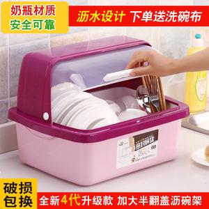 碗柜小型厨房简易橱柜放的家用经济型塑料<span class=H>柜子</span>厨柜多功能装收纳架