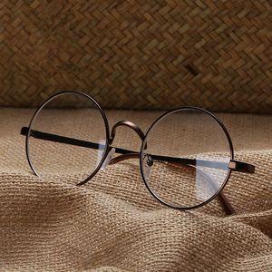 近视<span class=H>眼镜</span>男<span class=H>复古</span>圆框大保护眼睛防<span class=H>疲劳</span>护目平光防辐射<span class=H>抗</span>蓝光<span class=H>眼镜</span>女