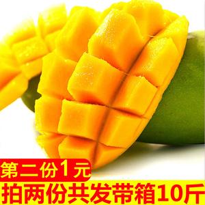 越南青玉<span class=H>芒果</span>拍两件带箱10斤当季大水果批发包邮新鲜金煌青皮新鲜