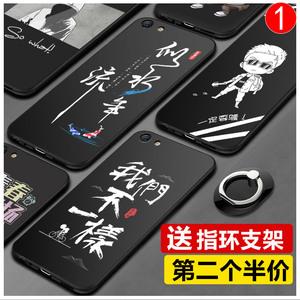 oppor9s手机<span class=H>壳</span>硅胶oppor9splus手机<span class=H>壳</span>男款oppo r9s手机套软<span class=H>保护套</span>